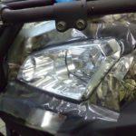 Квадроцикл BRN защита фар